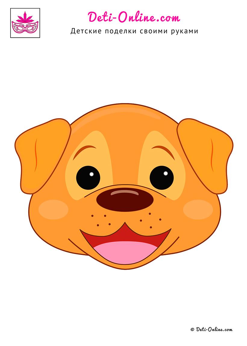 Как сделать маску собаки  картона