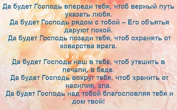 Встреча с кредиторами состоится 30 июня или 1 июля, - Яресько - Цензор.НЕТ 7884